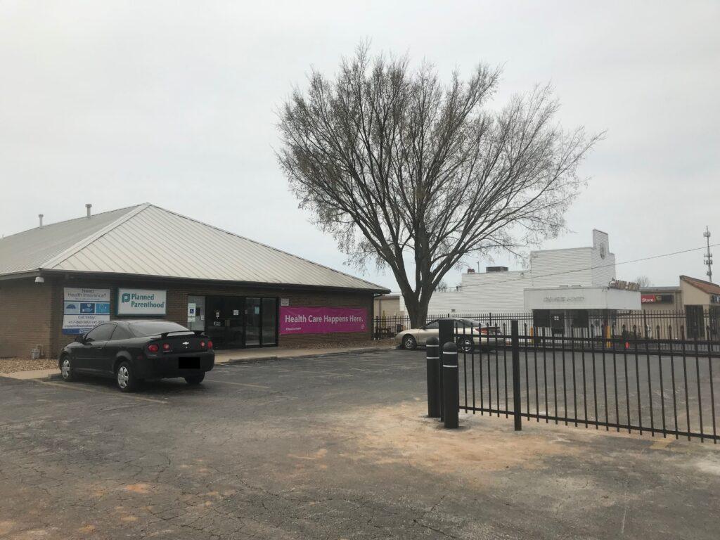 Planned Parenthood Springfield Health Center